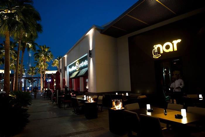 Cafe Cavalli Hookah Bar