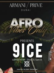 AFRO Vibes Only | Presents 9ICE